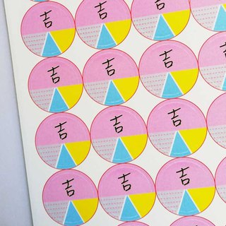 2.5 cm round sticker round sticker waterproof stickers name stickers label round label industrial and commercial stickers single word stickers