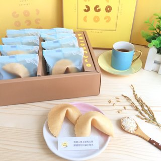 Customized birthday gift lucky fortune cookie natural rice flavor gift box 8 into handmade biscuits