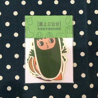 Stickers / you like do not like vegetables