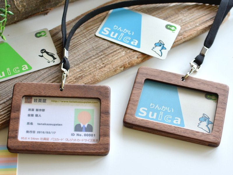 Neck strap wooden card holder