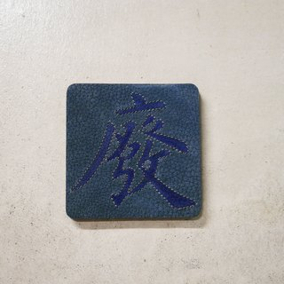 Tsubame - Ultra-clean coasters