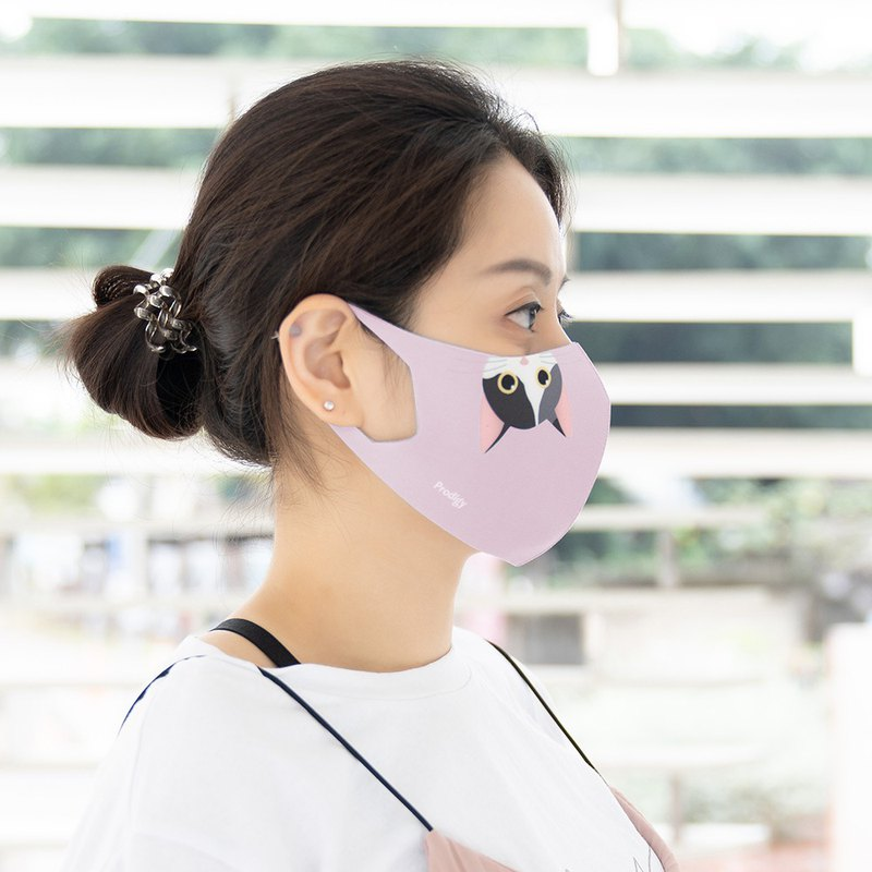 Lavender Purple Miaow-3D Stereo Breathing Mask