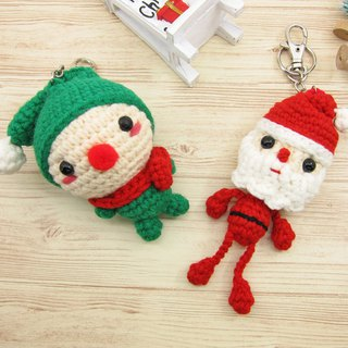 Christmas - Exchange Gifts - Set of Discount B