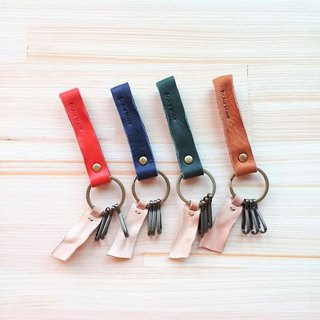Leather key ring _ four-color
