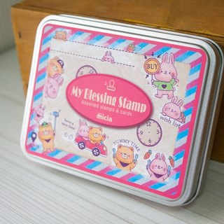 Bear bunny yummy time my blessing iron box seal set