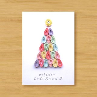 Handmade Roll Paper Card _ Water Drop Christmas Tree C... Christmas Card, Christmas