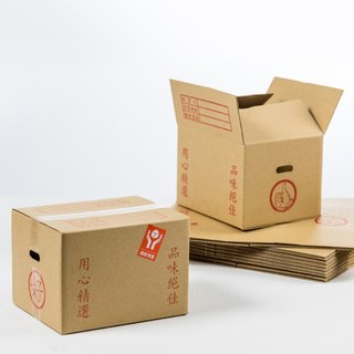 Mini Traditional Gift Cartons 2 in 1 set