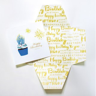 Good Times | -01 Exclusive your birthday card birthday card birthday greeting card