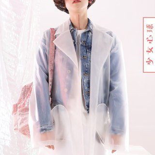 Love pockets long trench coat special TPU material raincoat translucent Japanese Harajuku windshield original jacket