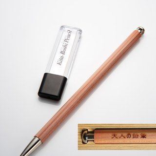 : Classic: adult wood pencil models customized group