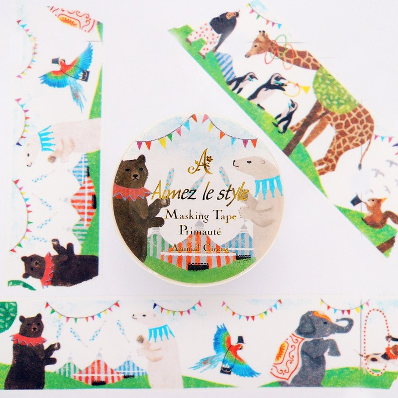 Aimez le style paper tape - Animal Circus <A05090>