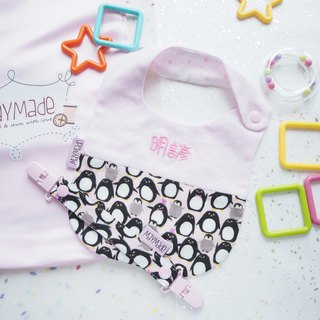 """Togetherness""Handmade Name Embroidery Baby Bib - Penguin Style"