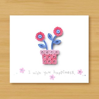 Handmade Roll Paper Card _ Happy Flowerpot I wish you happiness_B1