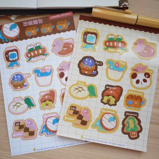 Dinosaur Bread / Pocket Month Sticker