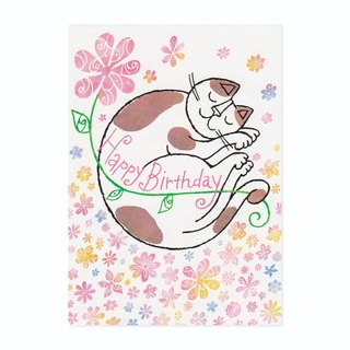 "Okabe Tetsuro Cat Birthday Card ""Happy Birthday with Beautiful Flowers"""