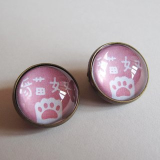 Cat slave earrings ear clip and ear acupuncture models - Pink