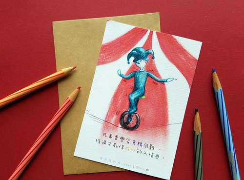 Postcards / Graphic Cards | Circus Clowns
