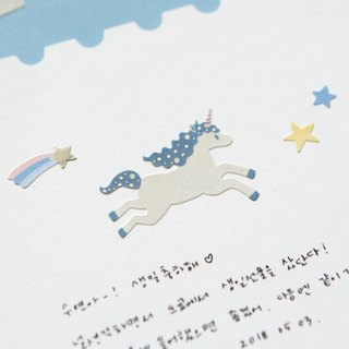 Handbook special sticker-01 unicorn, E2D13189