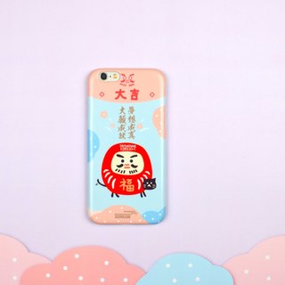 [I am a cat like sticky Dharma original phone shell / protective cover / customized / cat / Dharma / Dharma large family to achieve a paragraph]