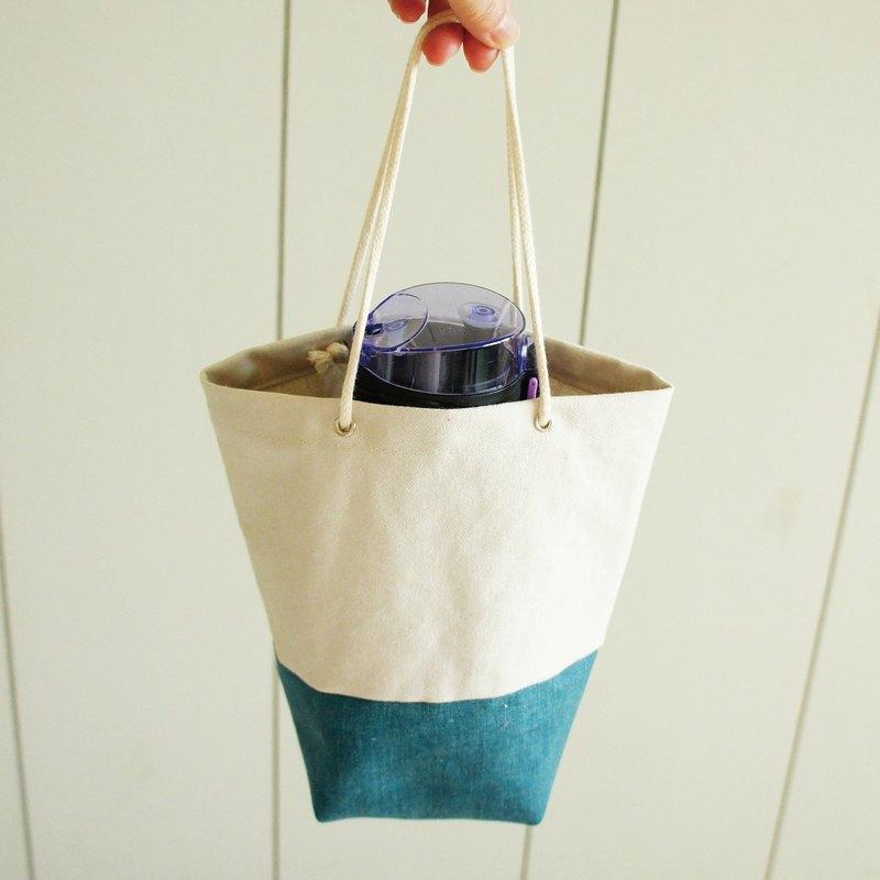 Lovely【石洗帆布】雜貨風雙色水壺袋、米綠
