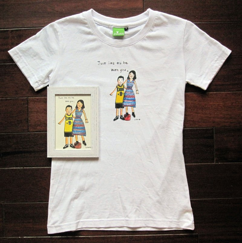 Add custom products: pure cotton white T (short sleeve neutral male version - no waist)