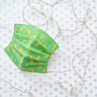 25%OFF | Breathable handmade mask Banana Green | Taiwan limited edition! |