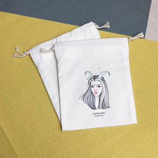 Drawstring Capricorn Storage/Gift/Place/Constellation