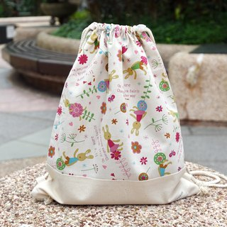 Silverbreeze ~ Behind the Backpack ~ Cute Bunny (B81) (available from stock)
