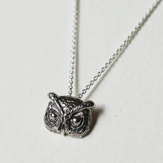 Petite Fille Women's Unfinished Silver Mini Collection Small Skull Horned Silver Pendant