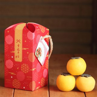 Happy peace Xiaomengan soap gift box