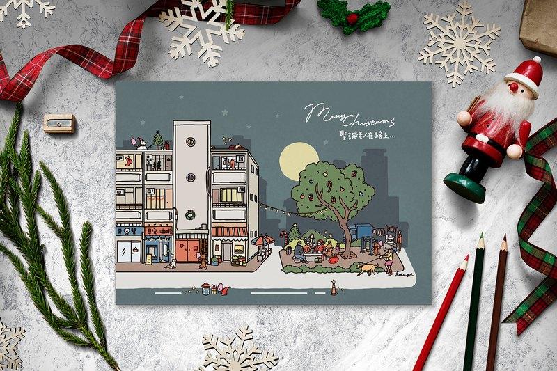 禮物還沒收到嗎? 原來聖誕老人還在路上_明信片套組