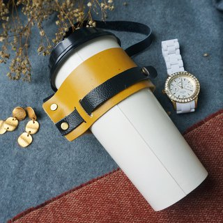 Leather Environmental Cup Set - Queen Bee (dark yellow + black)