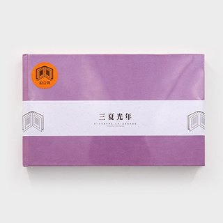 Three summer light years Polaroid DIY album album interstitials creative gifts M size (violet)