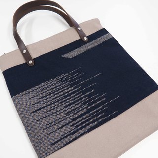 Hand-woven paper bag / shoulder bag / large tote bag