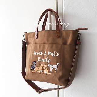 Everyday Canvas Bag / Beige