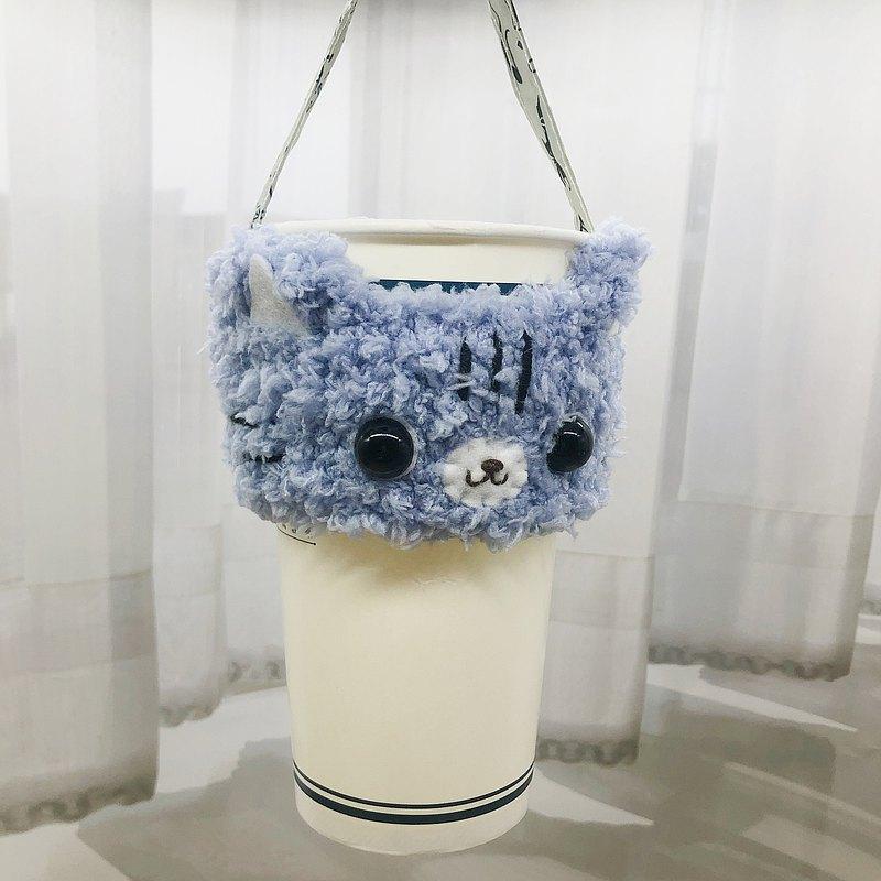 灰貓-環保杯套 飲料杯套 手搖杯杯套