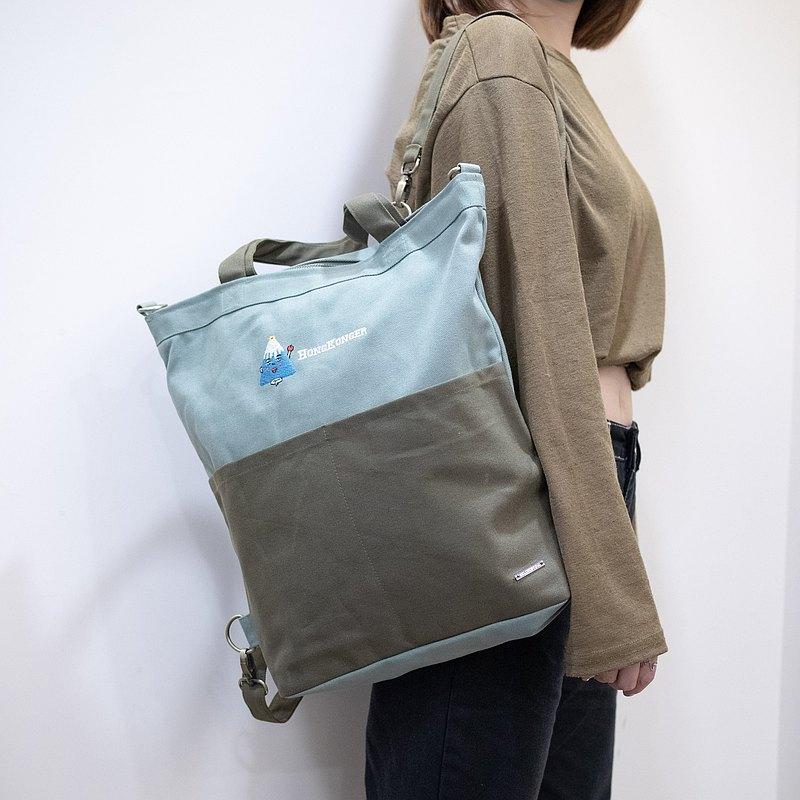 全棉帆布刺繡四用式後背包 斜背包 手拿包 側背包 客製 自選圖案