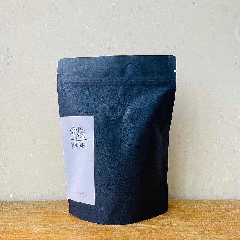 【快閃免運活動】 盧安達 星星處理場 日曬 | 單品咖啡豆