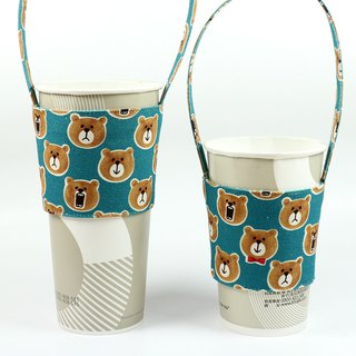 Drink Cup Set Green Cup Sleeve Bag - Bear Expression (Green)