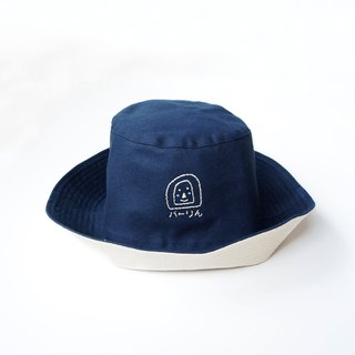 Palim hat (navy blue)