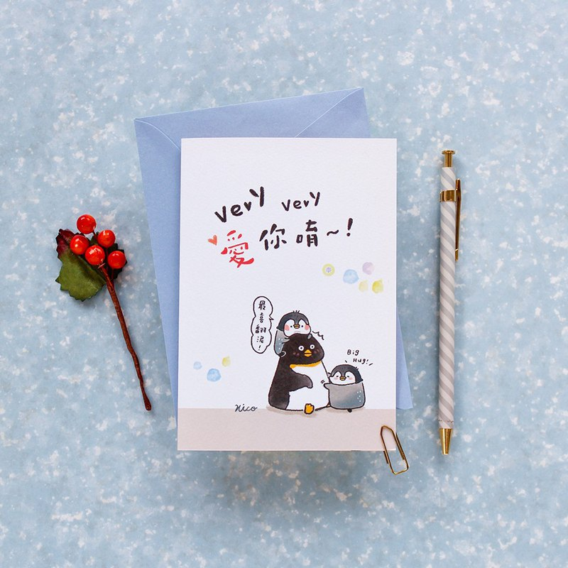 Xiaotao Enterprise Po Sauce / Little Penguin 50K Universal Blessing Card - Love You