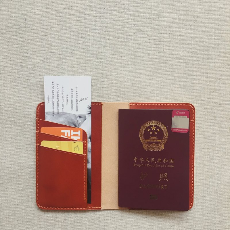 Multi-card passport holder passport set Italian vegetable tanned cowhide handmade red brown dyed leather design custom