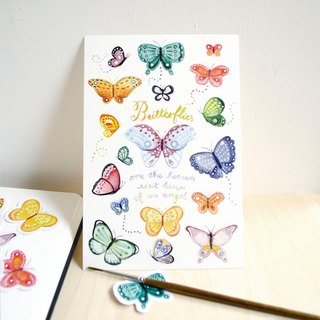 Butterfly postcard- Watercolour illustration
