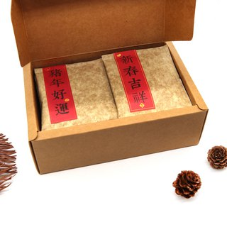 KerKerland-New Year Tea Bag Gift Box - 2019 Year of the Pig