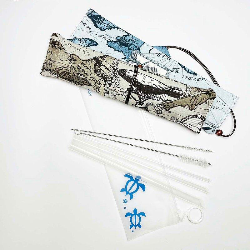 【SGS認證│生醫級環保吸管】世界地圖收納袋+美吉吸管五件組