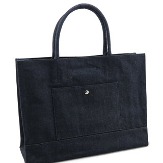 Love denim jeans pocket bag - dark blue (reactive dyeing, easy to decolorize)
