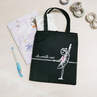 Yi Zhi's Ballet | Ballet Girl's Small Bag