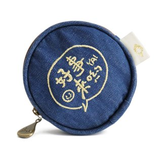 A good thing: Embroidery fortunate purse / headphone cable / power cord storage / Taiwan canvas