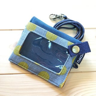 ID Holder Keychain Wallet (Blue and gray)/ Gold Wallet / Mini Wallet