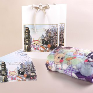 Goody Bag - French Bulldog Bruni and Gumby's Fall/Winter Warm Gift Set